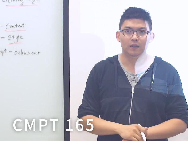 CMPT 165