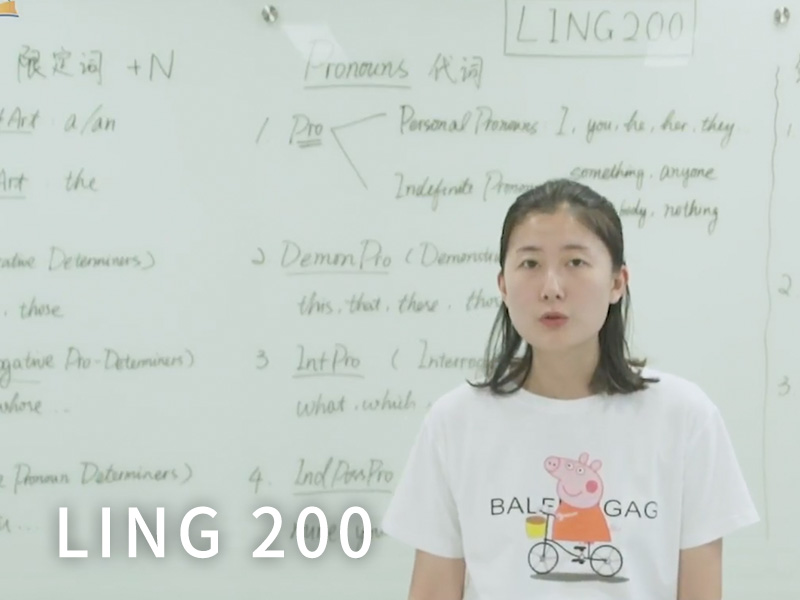 LING 200