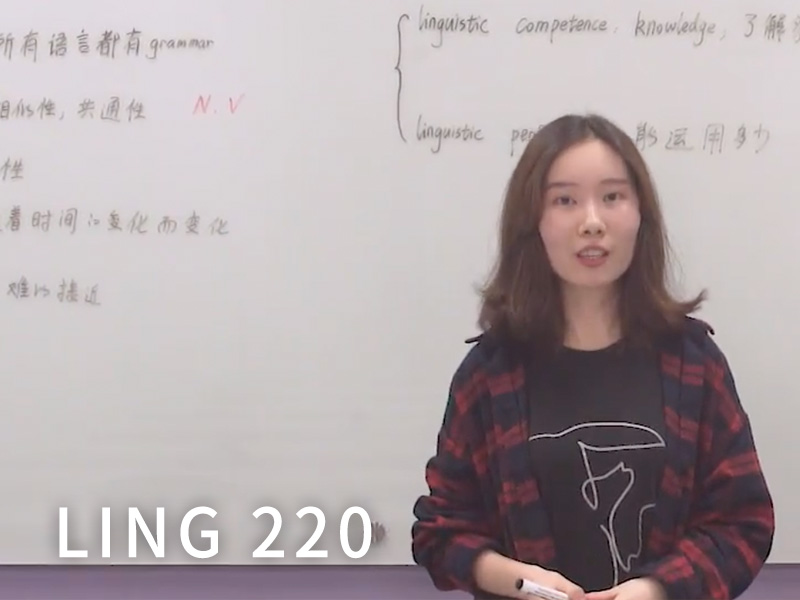 LING 220