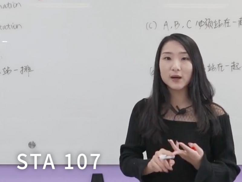 STA 107