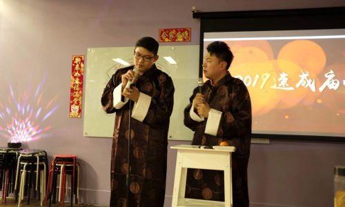 WeChat Image_201906061003258